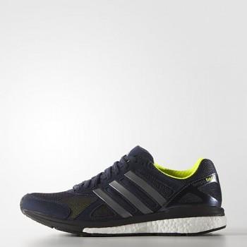 adidas adizero tempo 7 M B22864 běžecké boty dámské