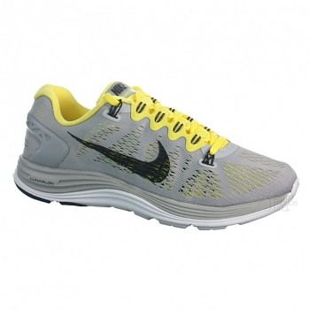 Běžecké boty Nike LUNARGLIDE PLUS 5 ŠEDÉ