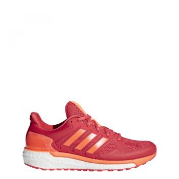 Dámské běžecké boty Adidas Supernova ST W CG4033